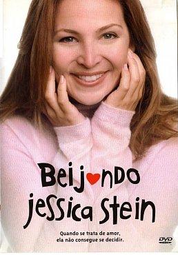 Clique na imagem para uma versão maior  Nome:         BEIJANDO JESSICA STEIM.jpg Visualizações:3 Tamanho: 82,2 KB ID:      10576