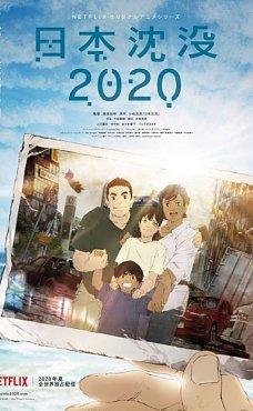 Clique na imagem para uma versão maior  Nome:         2020-Japão-Submerso.jpg Visualizações:1 Tamanho: 52,2 KB ID:      52875